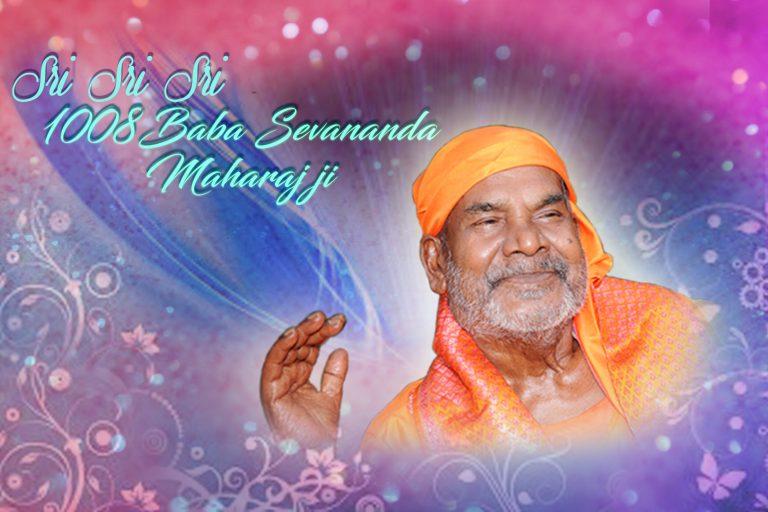Honoring the Great Saint, Sri Sri Sri 1008 Baba Sevananda Ji Maharaj on 13th December