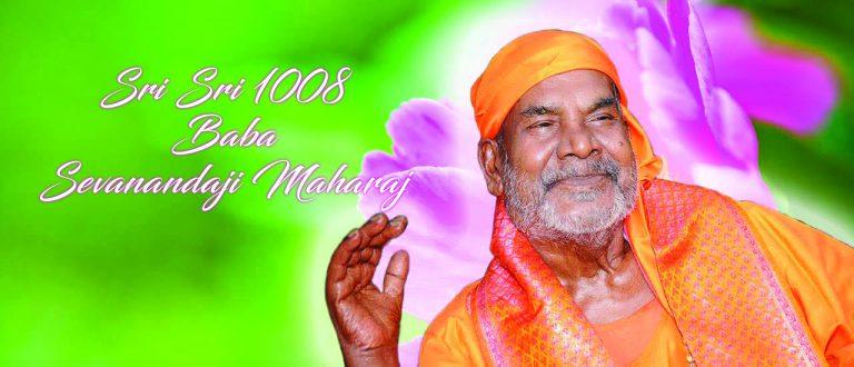 Honoring a Truly Great Saint, Sri Sri 1008 Baba Sevananda Ji Maharaj Ji